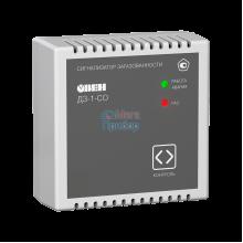 ДЗ-1-СO сигнализатор (детектор) загазованности угарного газа (СО)