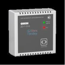 ДЗ-1-СН4 сигнализатор (детектор) загазованности метана
