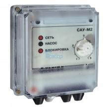 САУ-М2 прибор для автоматического регулирования уровня жидкостей