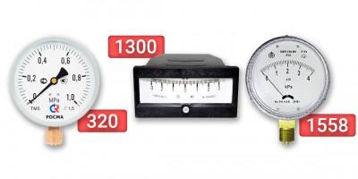 Снижение цен на манометры и напоромеры