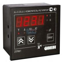 2ТРМ1 измеритель-регулятор двухканальный