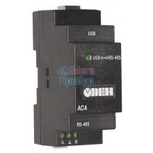 АС4 Автоматический преобразователь интерфейсов USB/RS-485