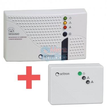 RGD CO0 MP1 + SGA MET Комплект сигнализаторов загазованности на угарный газ (CO) + природный газ (CH4)